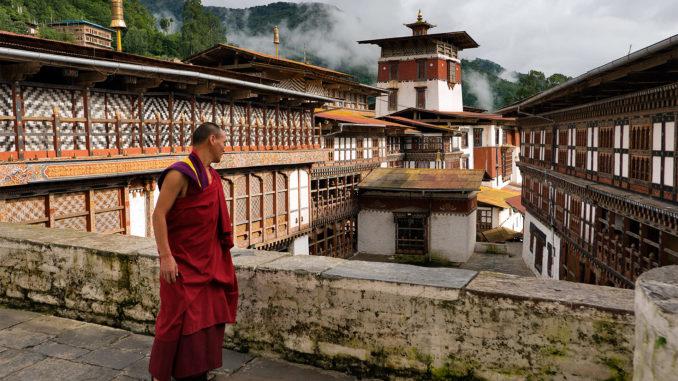 Счастливое королевство Бутан