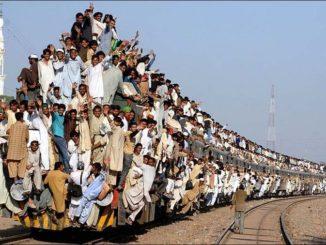 Индийский поезд
