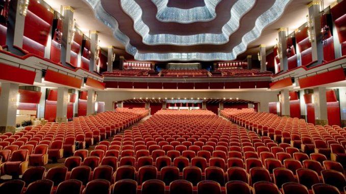 Театр Паллас в Афинах