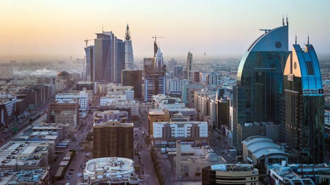Рияд. Саудовская Аравия